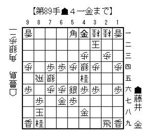 記念対局・棋譜