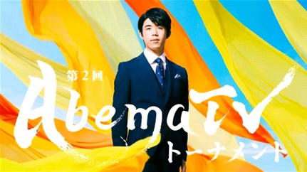 AbemaTV01